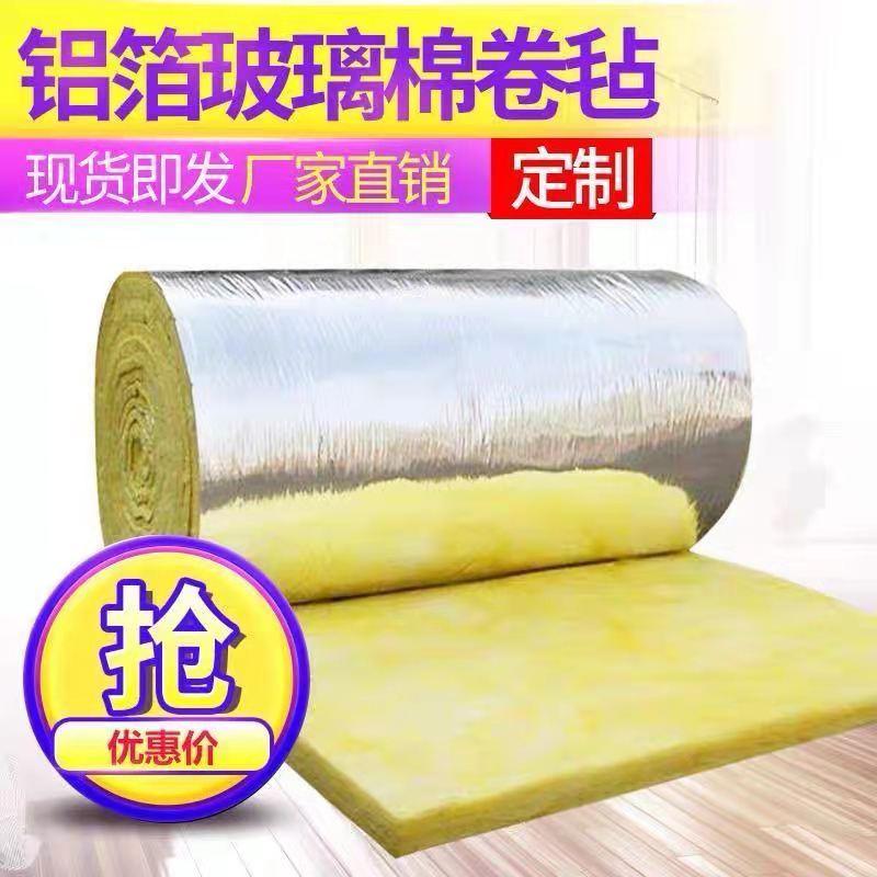 西安(玻璃棉管)批发价格-2021厂家直销