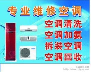 扬子空调全国售后电话(全国400)客服热线中心