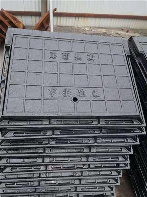 辽宁抚顺【1000*1000球墨铸铁井盖】的价格专业生产-品种多