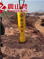 江西宜春(震山斧)矿山机载式劈裂机
