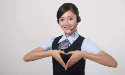 东方樱 花空调维修电话多少24小时售后维修服务中心电话