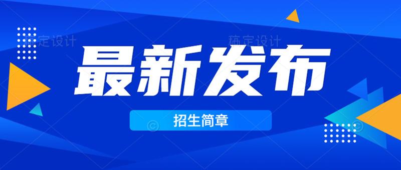 忻州市考市政潜水员证怎么报名要哪些资料报考流程