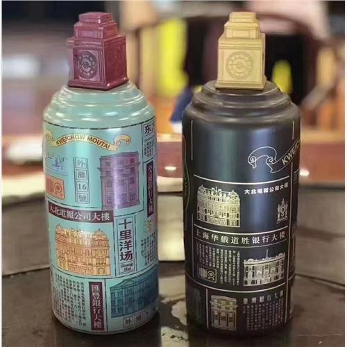 广州市荔湾区30年50年茅台酒瓶回收-真金不怕火炼