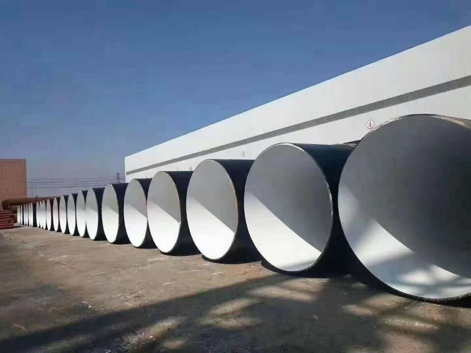内蒙古自治区呼伦贝尔市批发销售3pe普通级直缝钢管标准厚度