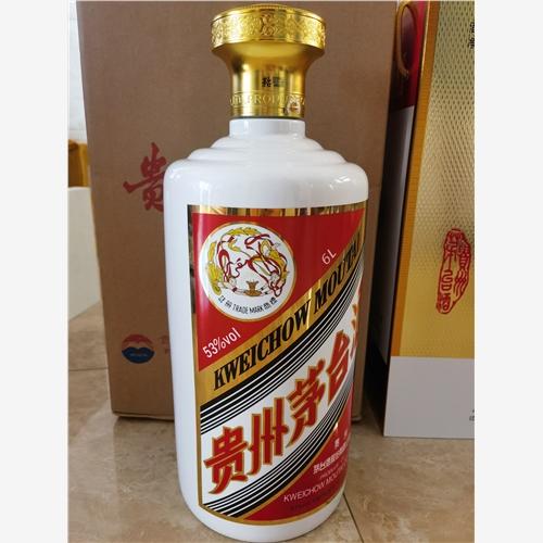 惠州市惠阳区茅台酒瓶回收文章:【内有联系方式】