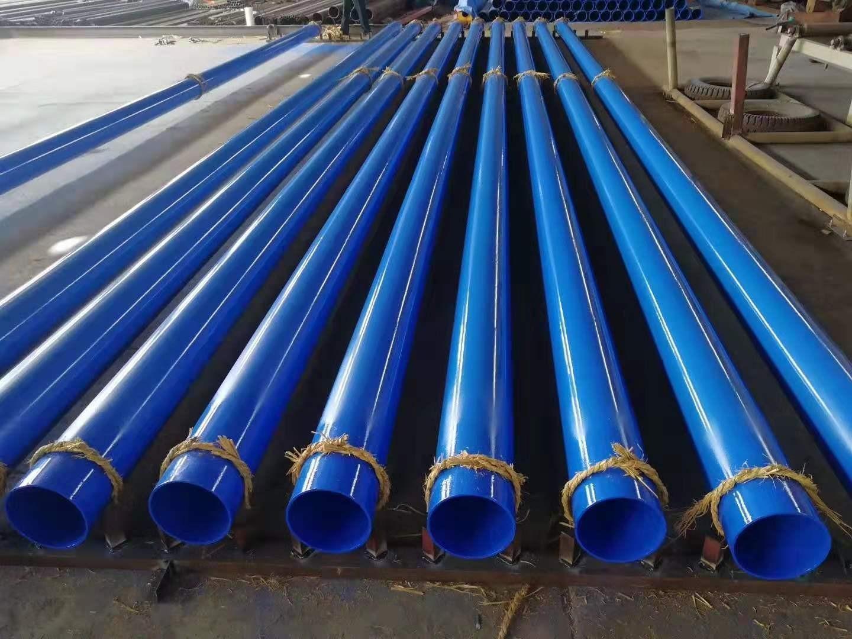 内蒙古自治区乌海市直销国标无缝钢管推荐咨询