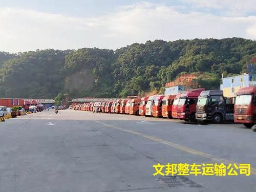 河源源城到上海宝山大小货车出租搬家搬厂