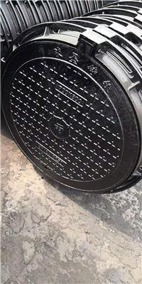 襄阳D400球墨铸铁井盖-价格/欢迎洽谈