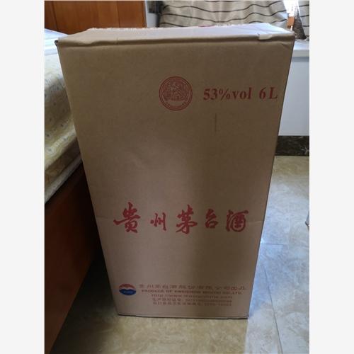 湖南株洲轩尼诗李察酒瓶回收支持工作,原则交易