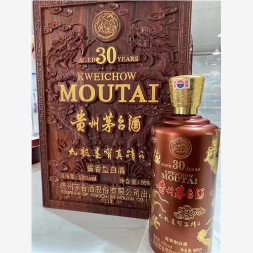 广东省茂名市【25年麦卡伦酒瓶】回收地址在哪