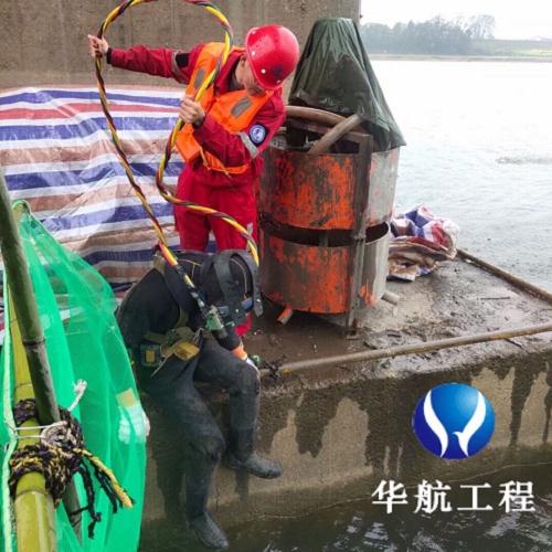 响水水下作业施工队施工单位