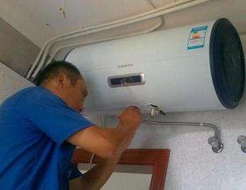 成都前锋热水器售后服务咨询热线