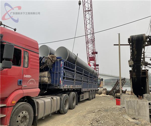 2021年合作:洛阳浮运沉管施工供水管道——造山川
