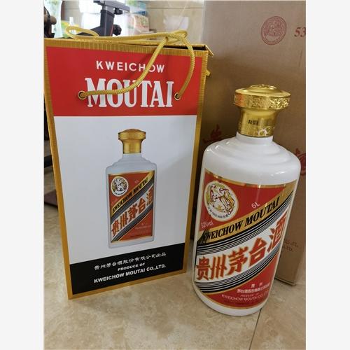 浙江省宁波市《30年麦卡伦酒瓶》回收——热门文章