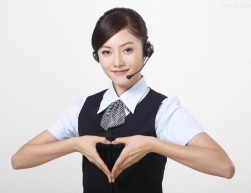 德国宝热水器维修客服热线电话(全国统一网点)24小时售后服务电话
