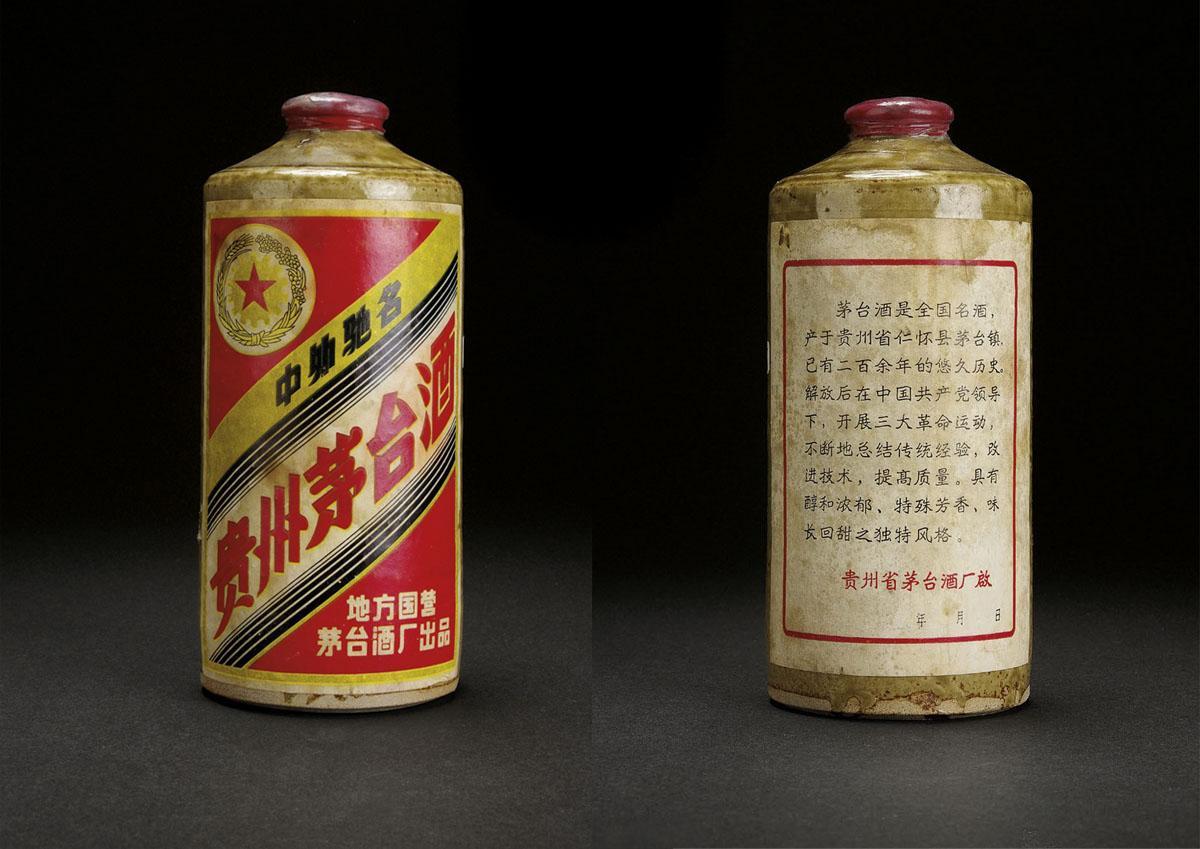 长涂回收五十年茅台酒空瓶值多少钱