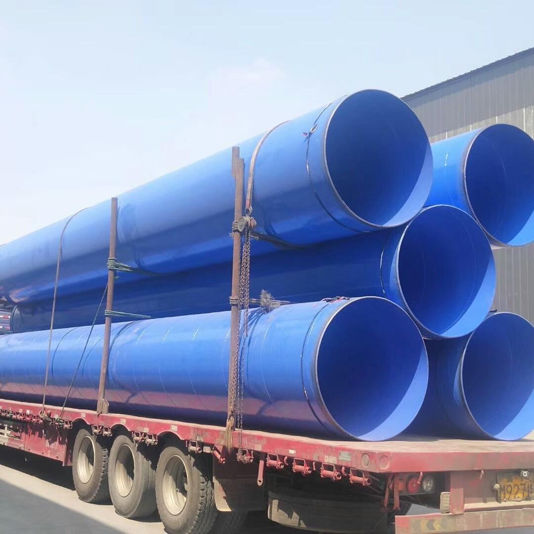 陕西省DN300螺旋钢管支持全国发货