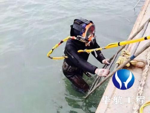 昆明市潜水员水下作业单位-本地施工队伍
