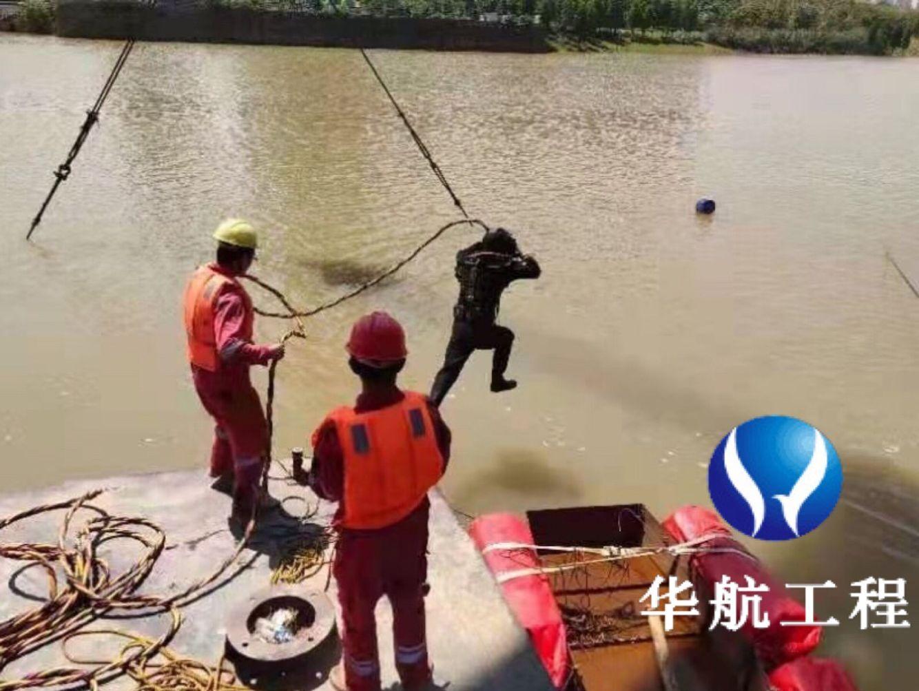 德清潜水员专业水下安装团队