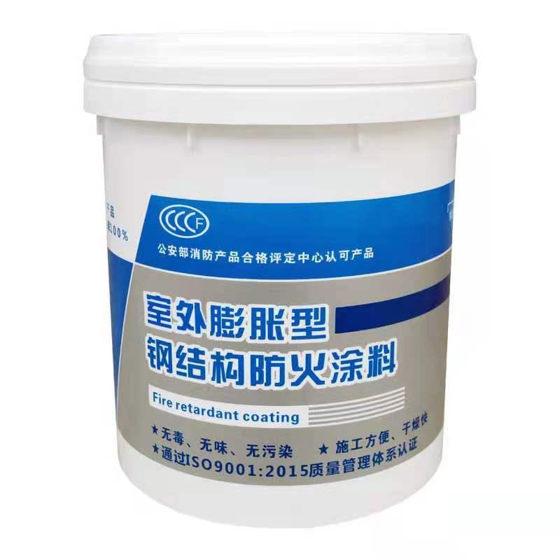 九江市油性钢结构防火涂料施工价格