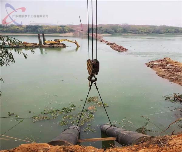 今日关注——绵阳市排海管道水下安装专业施工