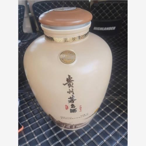 湛江市遂溪县茅台酒瓶回收今时今日报价表