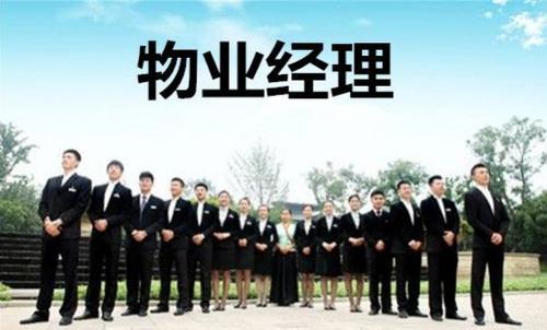 武汉全国房地产经纪人报考需要什么条件怎么报名欢迎洽谈