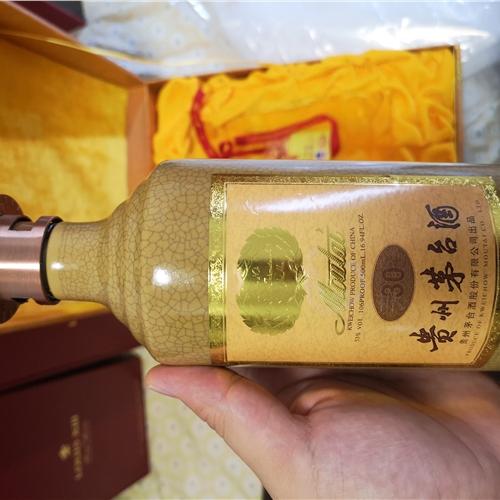 韶关新丰县红酒金羊博翠酒瓶回收网站信用