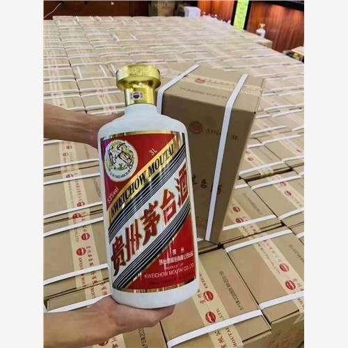 东莞松山湖麦卡伦酒瓶回收点击获取全新报价单
