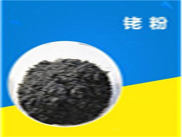 收购废钯炭催化剂-钯试剂回收公司