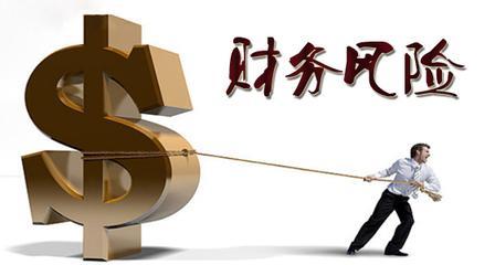 上海公司注册|注销-上海普陀区注销公司注意细节--欣度财务【价格合理】