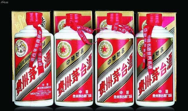 恒台县陈年老酒鉴定|恒台县茅台酒回收价格|陈年老酒鉴定报价