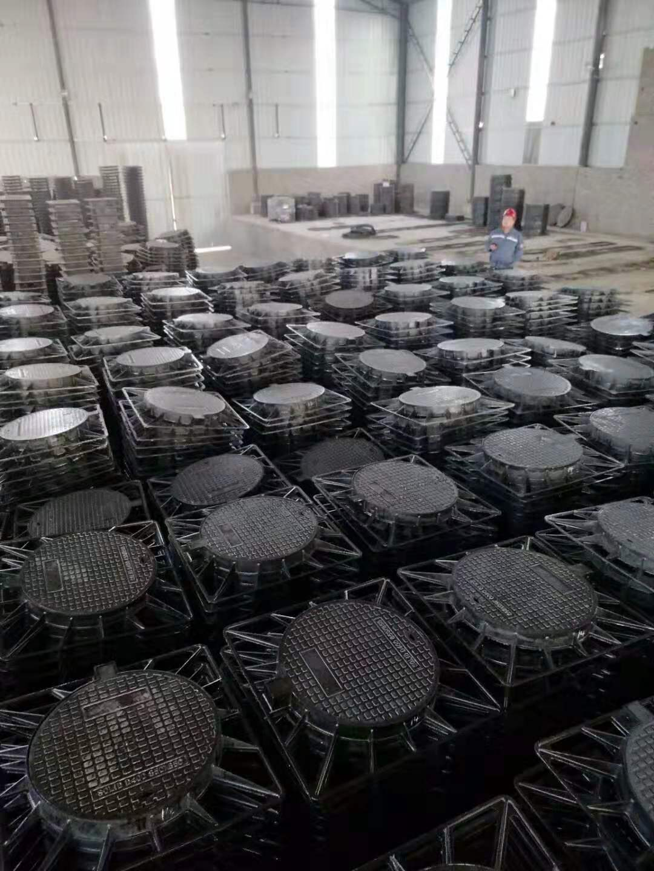 咨询/铜仁450*750球墨铸铁雨水篦子厂家