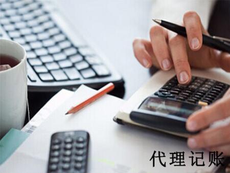 上海公司注册|自贸区办理公司怎么操作(速度快)