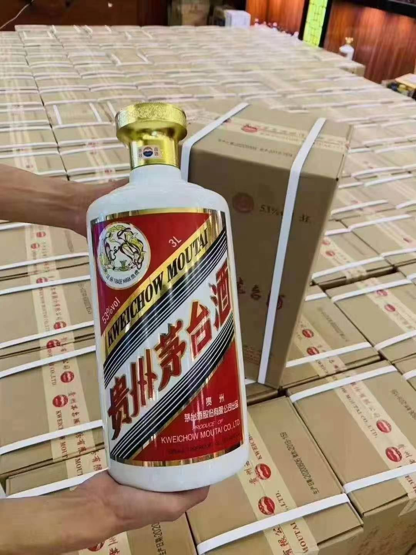 江门市轩尼诗李察酒瓶回收【会所】回收酒窖酒庄等闲置酒瓶