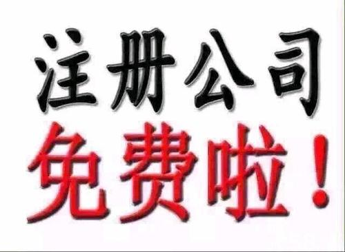 上海自贸区企业税务核定征收材料(专业)#欣度财务