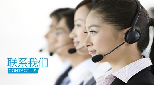 北京富士通空调(全国售后服务网点24小时400客服热线