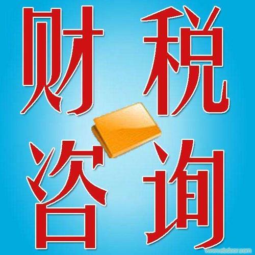 徐汇区注册公司-注销公司资料入口{专业}