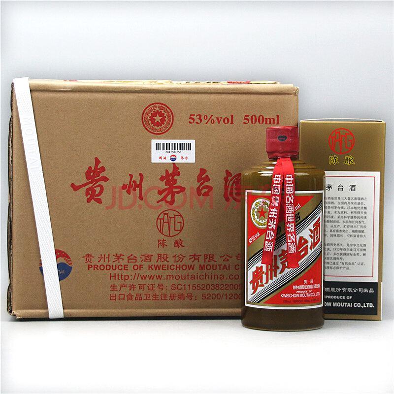 冠县猴年茅台酒(回收各种茅台酒整箱回收多少钱)