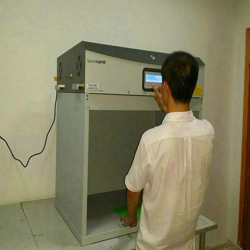 商洛U30对色灯箱    新兴国际标准7光源