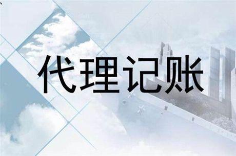 奉贤区小规模核定征收所得税核心资料(速度快)-【欣度财务】