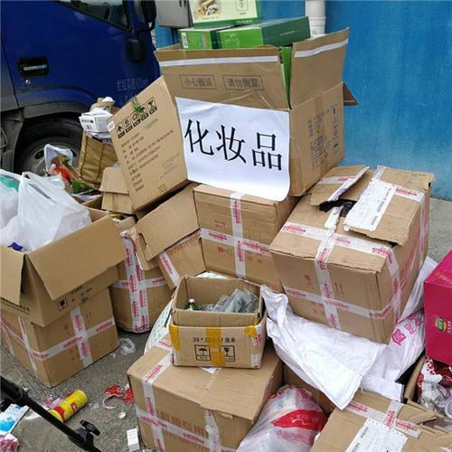 东莞厚街镇过期冷冻品销毁处置数据中心