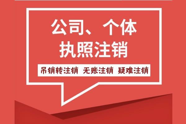上海嘉定区代账会计如何办【哪家好】