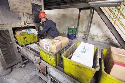 中山火炬開發區不合格產品銷毀處置咨詢了解