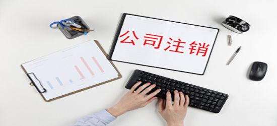 上海宝山区小规模核定征收详细清单(专业)#欣度财务