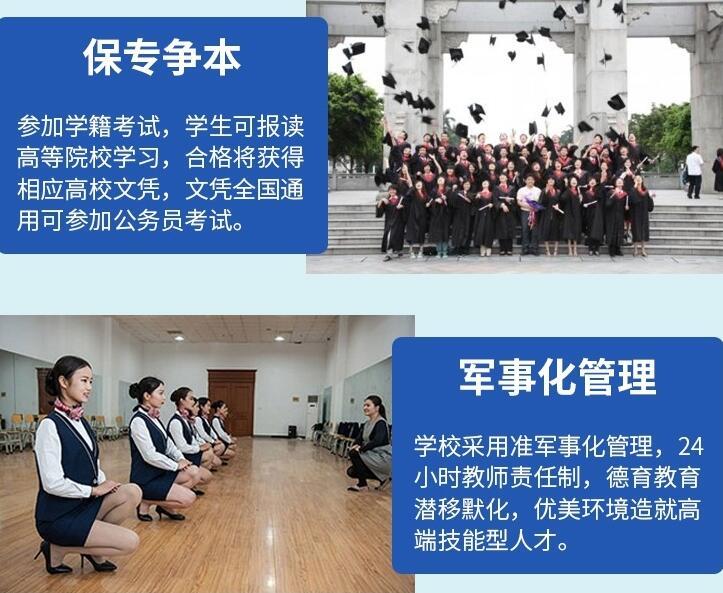 安阳初中毕业可以去哪家中专学校?安阳城轨中专报名