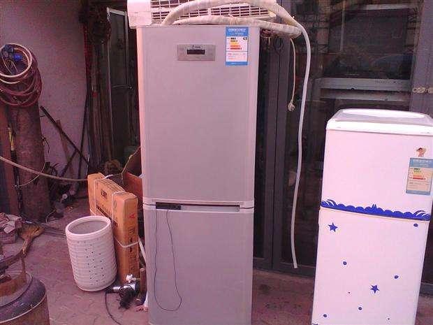 抚顺望花区三星冰箱--售后服务热线