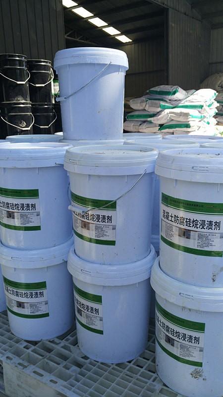 天峻改色硅烷浸渍剂就找中德新亚-诚信合作