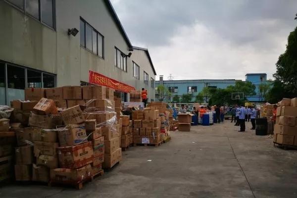 广州海珠区电器产品销毁报废公司一览表