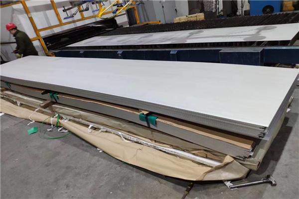 今日报价√上海不锈钢板材价格多少钱